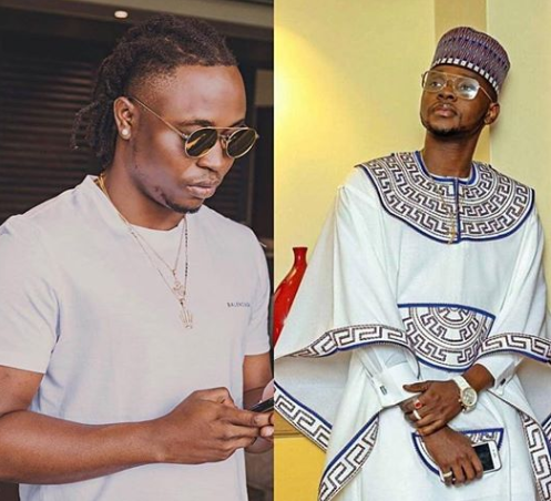 Kiss Daniel arrests Dammy Vee with SARS operatives | e-NIGERIA!